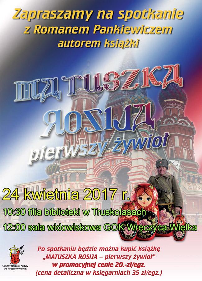 pankiewicz 2017 1